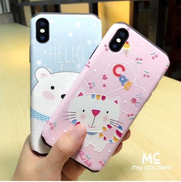 88柑仔店~ my colors魔法師蘋果iphone X全包防摔浮雕硅膠蘋果10手機殼套