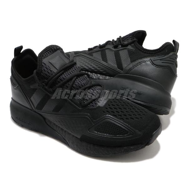 adidas 休閒鞋 ZX 2K Boost 黑 全黑 男鞋 女鞋 三葉草 運動鞋 【ACS】 FV9993