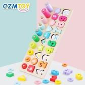 兒童玩具數字認知拼圖開發智力1-2-3-4歲6寶寶男女孩益智木質積木