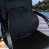 汽車腰靠護腰靠墊透氣夏季車用座椅靠背腰枕腰托辦公室腰部支撐墊【卡米優品】