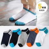 新年好禮85折 襪子男士短襪棉襪隱形襪淺口船襪四季矮腰防臭吸汗運動低筒夏季薄