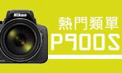 dodoshop168168-fourpics-6195xf4x0173x0104_m.jpg