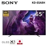 【佳麗寶】-(SONY)65型 HDR智慧連網液晶電視 KD-65A8H