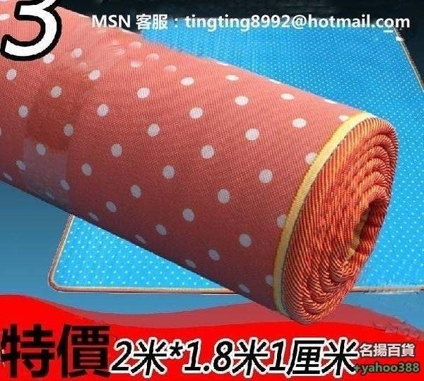 W百貨574嬰兒童寶寶爬行墊加厚雙面1cm2cm韓國泡沫地墊遊戲毯爬爬墊環保墊