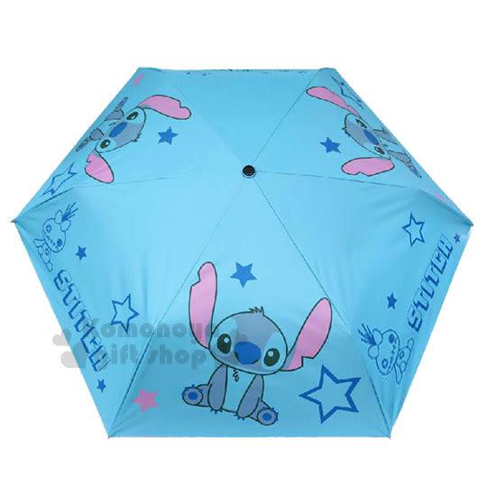 〔小禮堂〕迪士尼 史迪奇 折疊手動雨傘《藍.星星.坐姿》折傘 4710591-65420