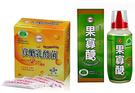 【台糖生技】寡醣乳酸菌(30包)x2盒 送台糖果寡醣/果寡糖(400g) x1瓶_寡糖乳酸菌