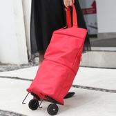 買菜車手拉包折疊拖包伸縮式兩用帶輪購物袋買菜包旅行拖車YYJ【免運快出】