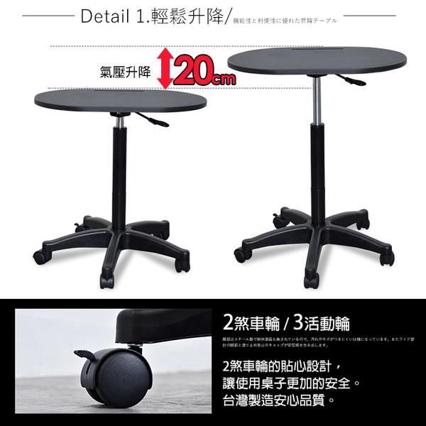電腦 升降桌 升降電腦桌 活動升降桌  凱堡 (特規20公分升降) 工作桌學習桌移動桌【B08055】
