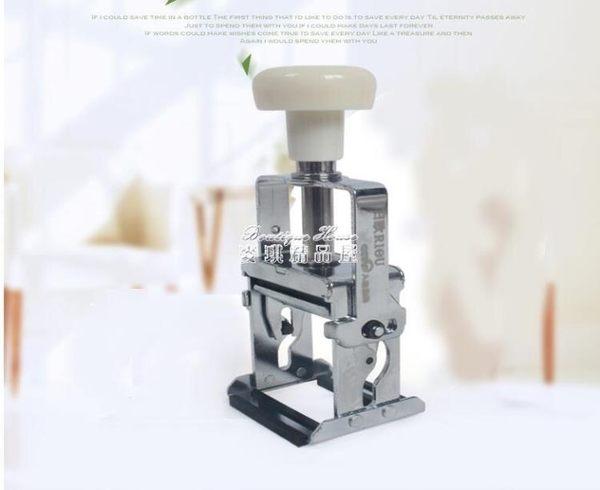 手動打碼機小型生產日期噴碼機塑料打數字印碼機移印機 麥琪精品屋