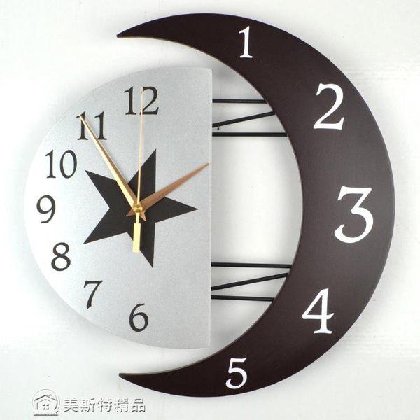 掛鐘 鐘錶掛鐘客廳個性創意鐘錶家用時尚簡約靜音掛錶臥室家用石英時鐘 YYJ【美斯特精品】