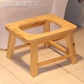 實木坐便凳老人殘疾坐便椅孕婦上廁所座便器坐廁器加固座便椅家用