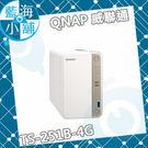 QNAP 威聯通 TS-251B-4G 2Bay NAS 網路儲存伺服器(不含硬碟)