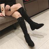 高筒靴長靴女鞋馬丁長筒靴方頭粗跟過膝【不二雜貨】
