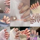 銀色閃粉蝴蝶中長圓頭指甲片假指甲可拆卸成品假指甲貼片持久穿戴【公主日記】