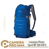 ◎相機專家◎ 現貨特價 Lowepro Photo Sport BP 200 AW II 藍色 L167 公司貨