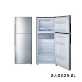 SHARP | 287L 變頻雙門冰箱 SJ-GX29-SL  銀色