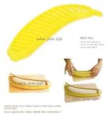 香蕉切片器香蕉分割器水果 沙拉必備 隨機出貨【AC060】《約翰家庭百貨