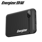 【Energizer 勁量】UE5004 口袋型 行動電源(5000mAh)