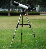 專業深空觀星高倍夜視天文望遠鏡PLL2843【男人與流行】