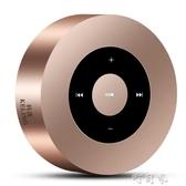 線藍芽音箱連手機通用直插蘋果音響車載戶外大音量 交換禮物