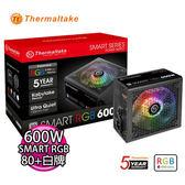 Thermaltake 曜越 Smart RGB 600W 電源供應器 80 PLUS 認證 SPR-0600NHFAW