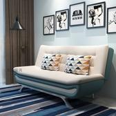 沙發床可折疊小戶型客廳三人雙人1.8兩用多功能簡約現代布藝沙發【限時八折】