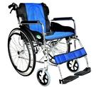 頤辰機械式輪椅(未滅菌) (YC-868LAJ)