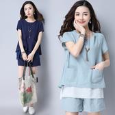 【NUMI】森-純色圓領短袖短褲套裝-共2色(M-2XL可選)       50851