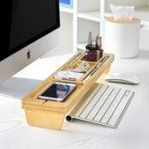 【辦公室桌面收納架LA352 】NO135 置物架托 電腦鍵盤竹木制文具用品整理盒【八八八】e 網購