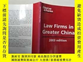二手書博民逛書店LAW罕見FIRMS IN GREATER CHINA 2003