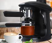 TSK-1822A意式全自動家用半商用蒸汽打奶泡拉花咖啡機  魔法鞋櫃  220v