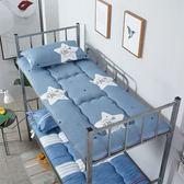 日式學生宿舍床墊子單人墊被褥子寢室上下鋪0.9m*1.9 1.0 1.2米床