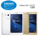 Samsung  Tab J  (T285) 平板 《 贈16G記憶卡》 [24期零利率]