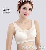內衣套裝女文胸聚攏無鋼圈性感防下垂上托薄款小胸胸罩調整型抹胸
