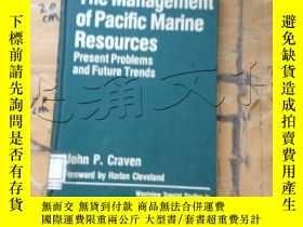 二手書博民逛書店The罕見Management Of Pacific Marin