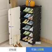 簡易鞋架子宿舍女家用多層防塵組裝經濟型省空間門口小鞋柜收納柜