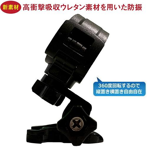 mio MiVue Plus M580 m658 3M金剛王快拆式摩托車行車記錄器支架機車行車紀錄器車架安全帽黏貼固定座