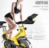 動感單車AB動感單車超靜音健身車家用腳踏車室內運動自行車健身器材MKS 夢藝家