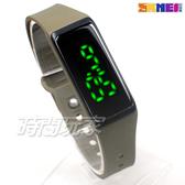 SKMEI時刻美 SK1265系列 潮流時尚輕巧便利運動腕錶 男/女/中性/學生 防水LED電子錶 SK1265綠 綠色