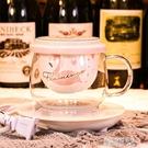 貓爪杯 玻璃杯茶杯泡茶過濾火烈鳥創意茶水分離帶把辦公室家用耐熱便攜小 韓菲兒