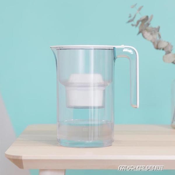 【快出】淨水器小米米家濾水壺家用凈水器廚房自來水非直飲過濾器便攜凈水杯濾芯