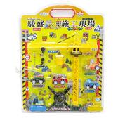 迷你工程車迴力車玩具挖土機怪手推土機吊車壓路機建築工地玩具組 902249【77小物】