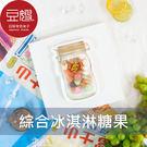 【豆嫂】美國零食 Jelly Belly 綜合冰淇淋造型糖(50g)