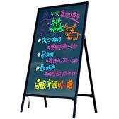 京慶天創LED電子熒光板廣告板80 120大尺寸支架商用促銷插電立式屏廣告牌展示架彩光MKS摩可美家