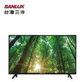 【SANLUX 台灣三洋】43型 FHD液晶電視《SMT-43MA5》178度超廣角水平可視角度(不含視訊盒)