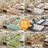 折疊沙發床 布藝沙發 簡約現代大小戶型客廳可拆洗皮布沙發組合客廳整裝傢俱 DF 維多