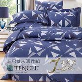 【J-style婕絲黛】TENCEL 精緻40支100%頂級天絲5尺雙人四件式兩用被床包組-Gurboda
