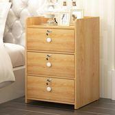 床頭櫃 床頭櫃簡約現代床頭收納櫃簡易床邊小櫃子經濟型小c推薦xc