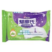 驅塵氏茶樹抗菌濕拖巾(12入)【康是美】