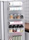 冰箱置物架側面掛架多層廚房多功能側壁保鮮膜收納架【匯美優品】